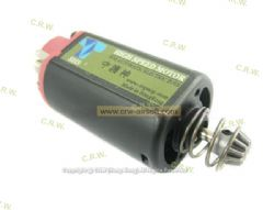 SHS High Speed Short Type motor for AEG